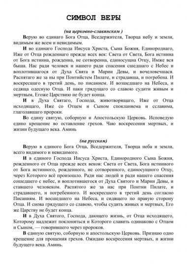 Ma tõlgin venekeelseid tekste eesti keelde