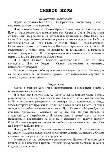 tõlgin venekeelseid tekste eesti keelde