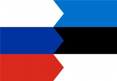 Ma Aitan vene keele koduste töödega