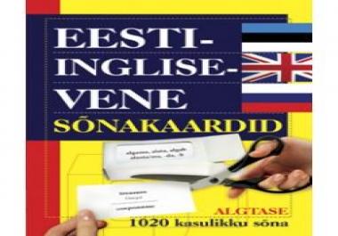 tõlgin inglise-eesti-vene-prantsuse-itaalia keelest lehekülje hind