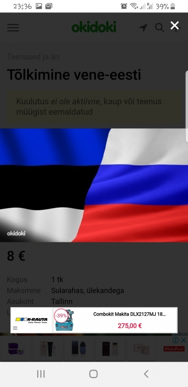Tõlgin Eesti-Vene/vene-Eesti