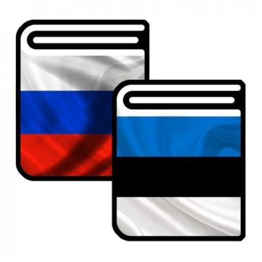 teen vene keele koduülesanded