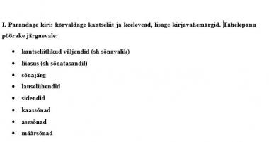 aitan eestikeelset teksti toimetada