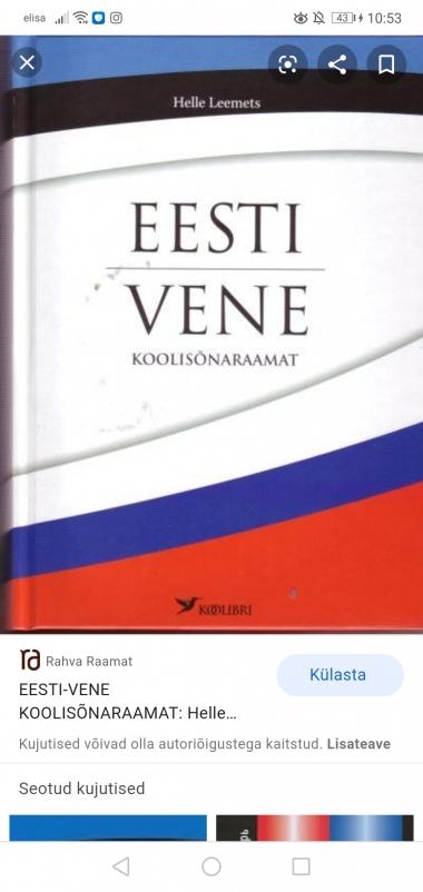 Aitan tõlgid vene-eesti-vene tekste