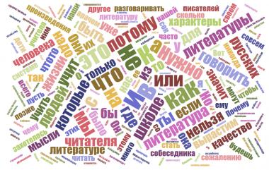 Aitan teha vene keele (koduseid) ülesandeid