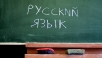 aitan vene keele koduseülesannetega